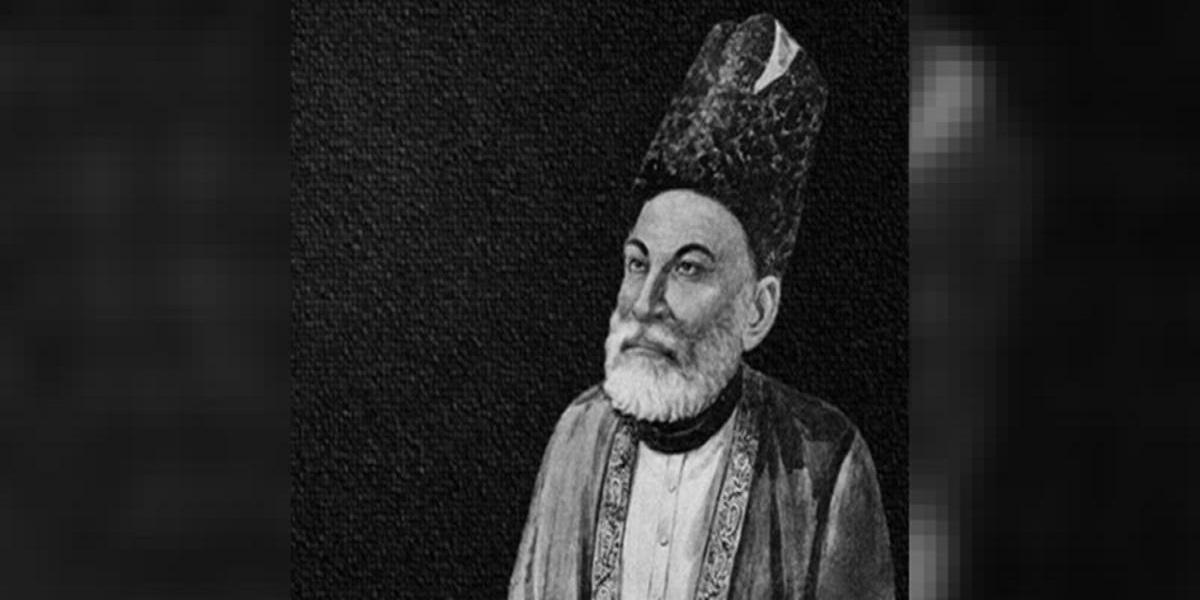 Mirza Ghalib death anniversary