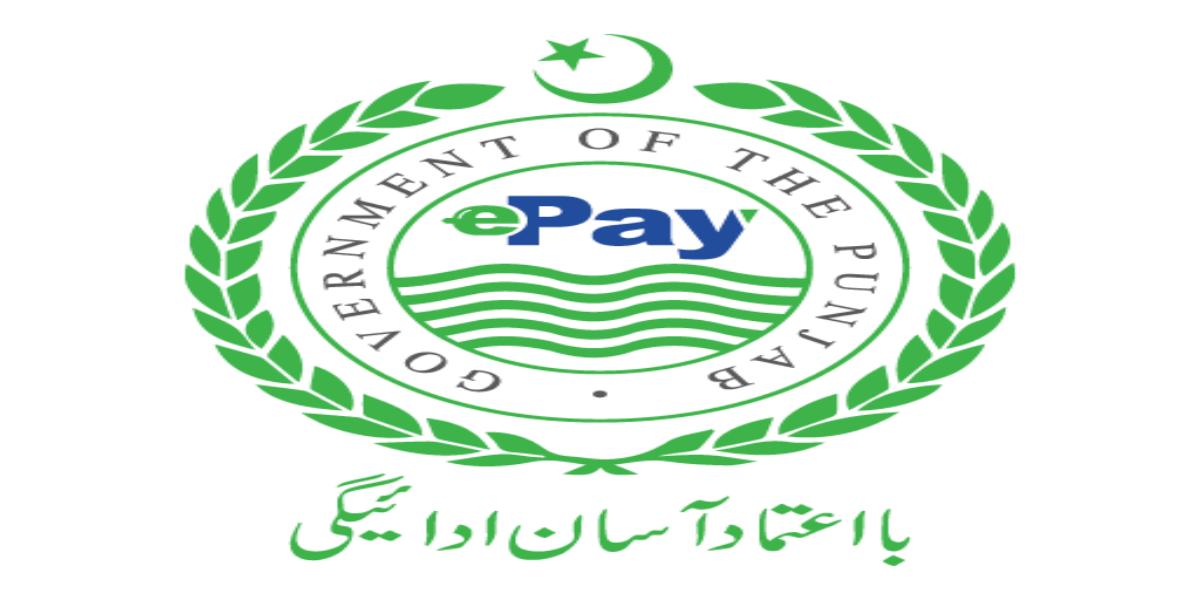 ePay Punjab