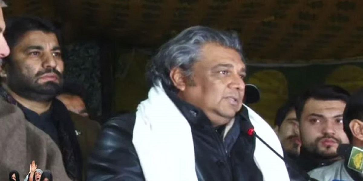 Machh incident sit-in