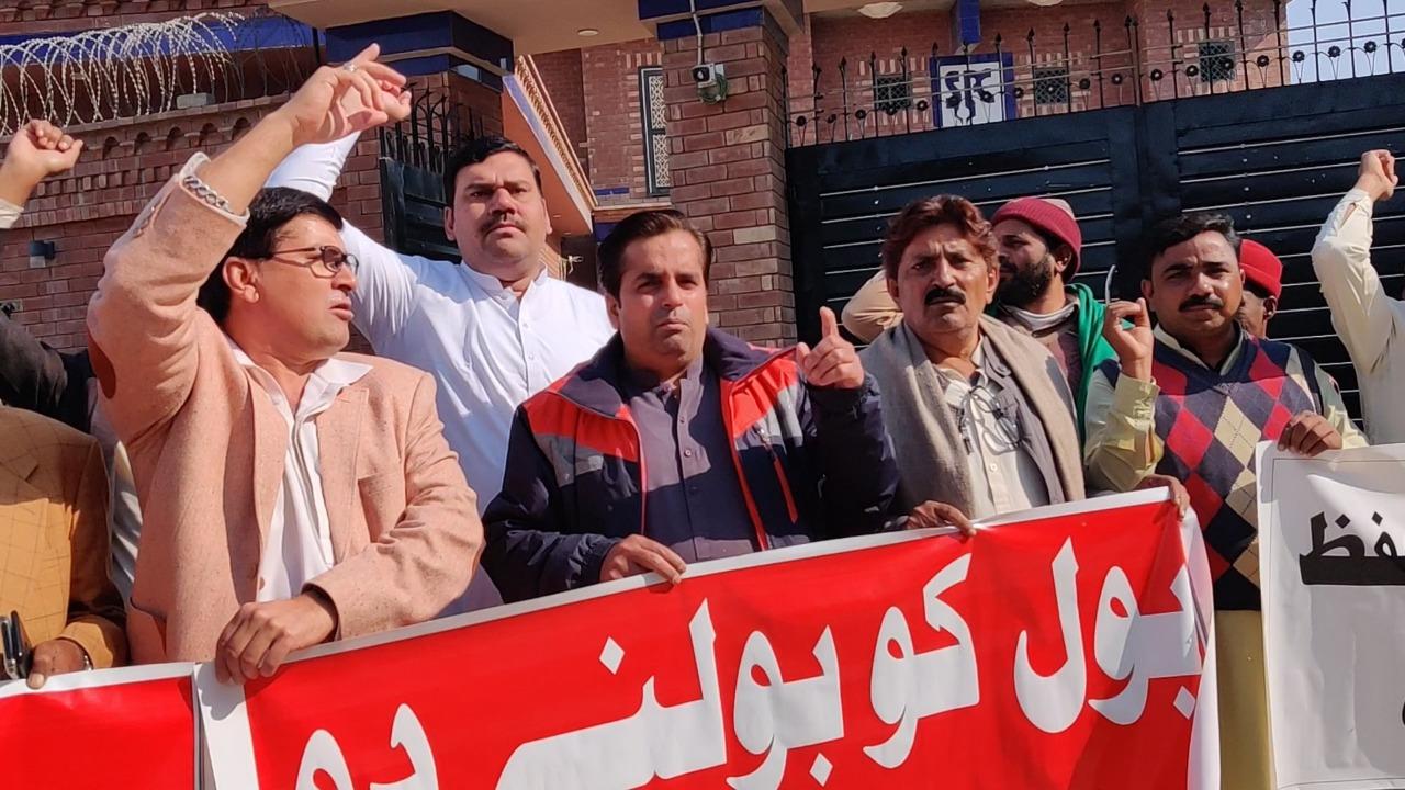 PEMRA Protest