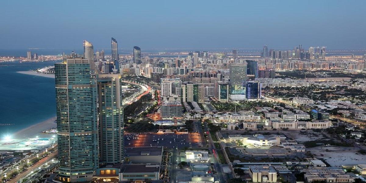 Abu Dhabi launches $1.3 billion IPO fund