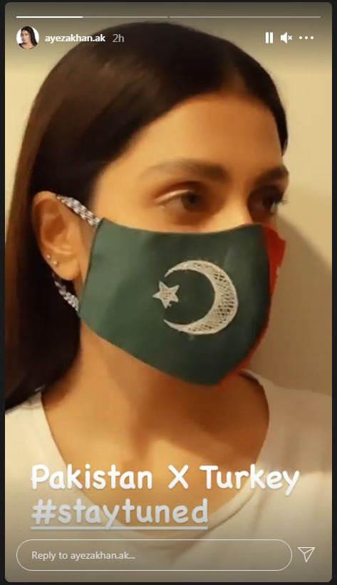 Ayeza Khan Instagram