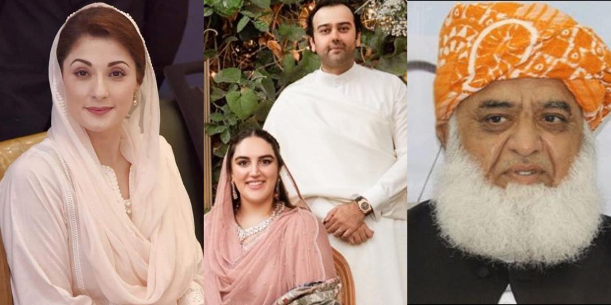 Bakhtawar's wedding
