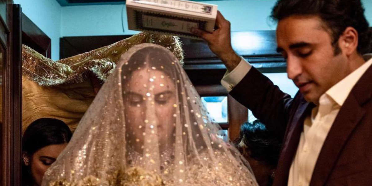 Bakhtawar Bhutto wedding