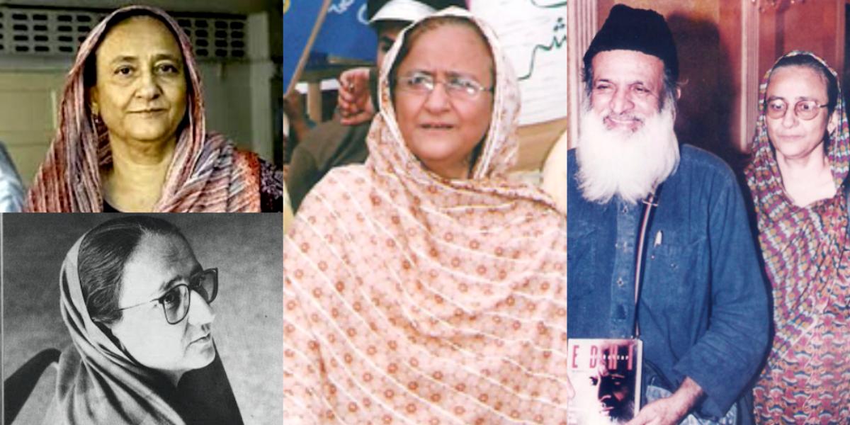 Bilquis Edhi