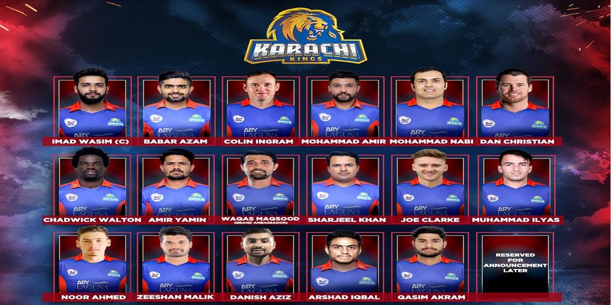 Karachi Kings PSL 2021