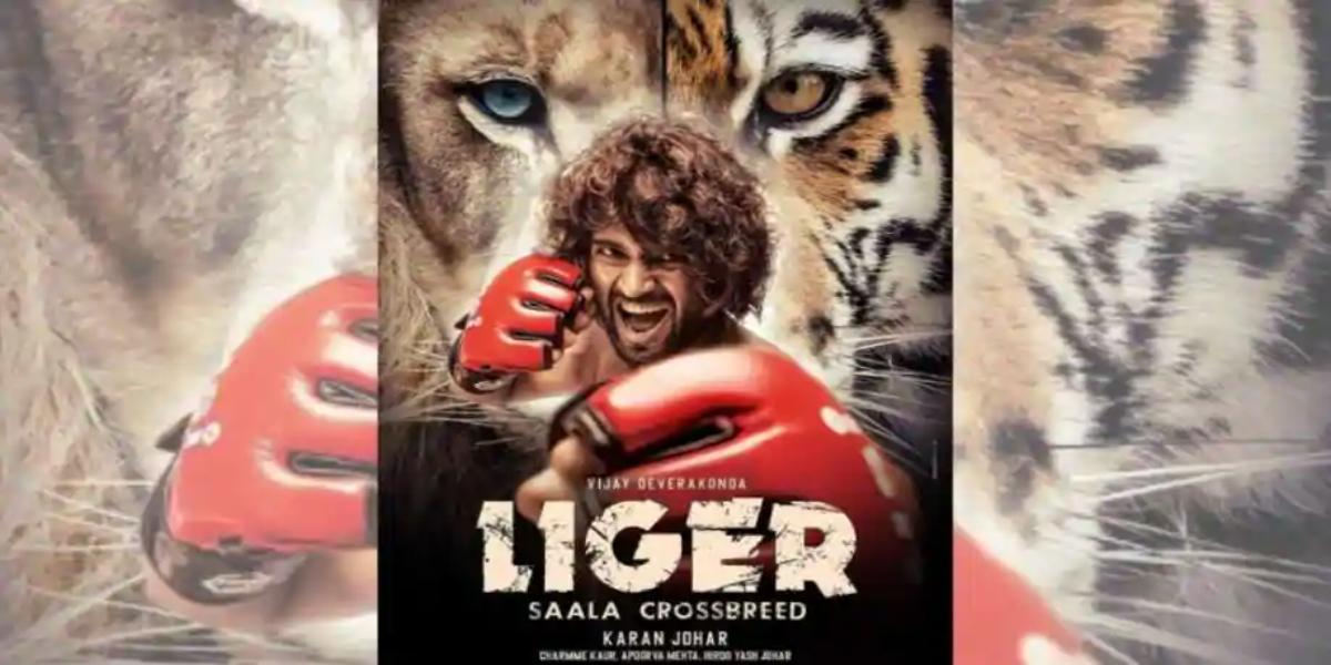 Karan Johar's 'Liger'