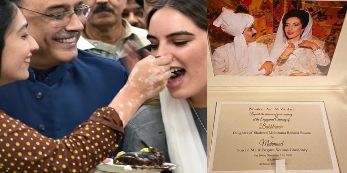 Bakhtawar Bhutto Zardari Nikah