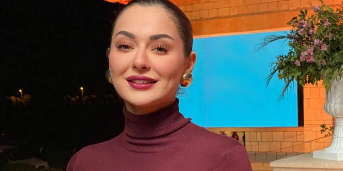 Hania Aamir