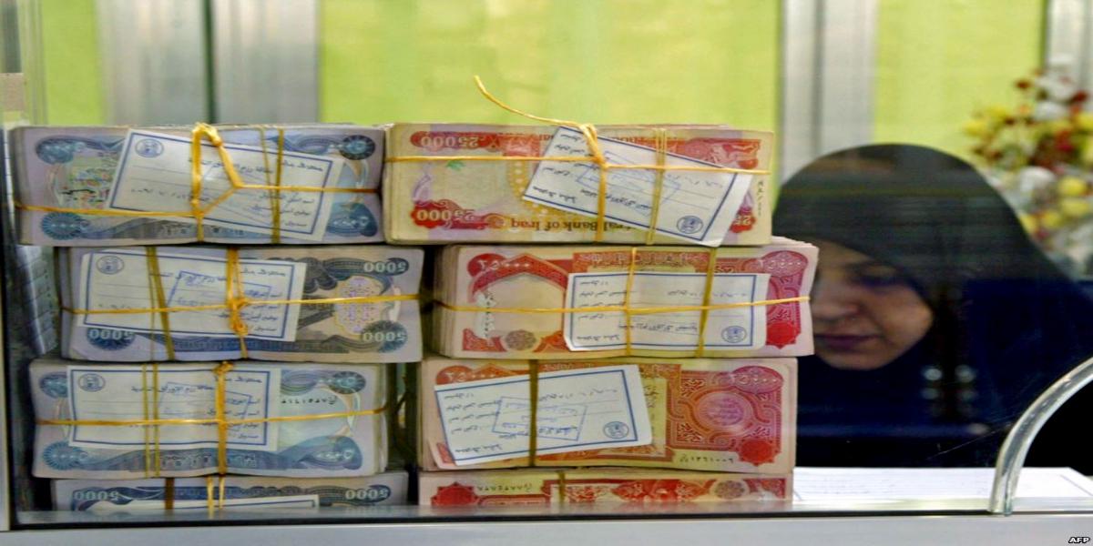 Iraq IMF