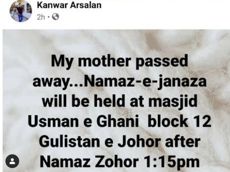 Kanwar Arsalan