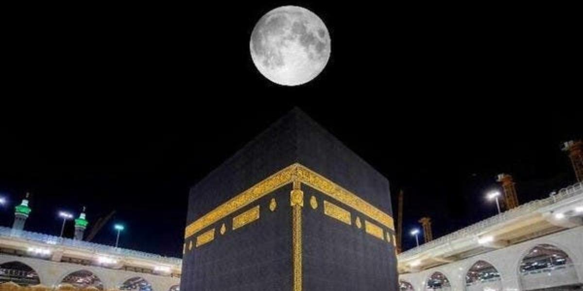Moon Holy Kaaba