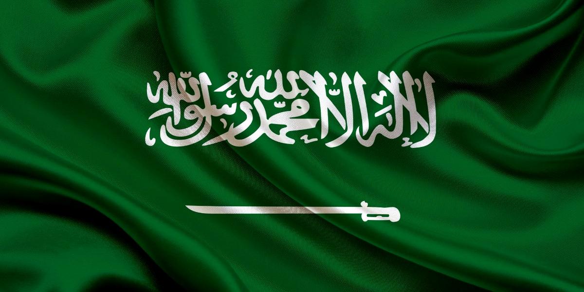 Prince Turki bin Nasser bin Abdulaziz Al-Saud