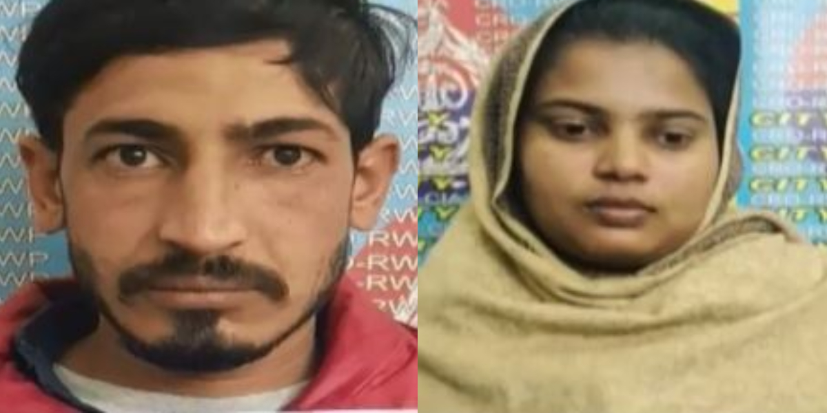 TikTok Rawalpindi couple arrested