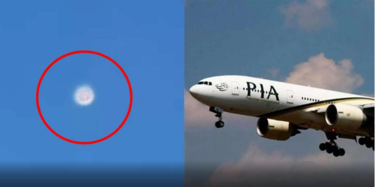 UFO Pakistan