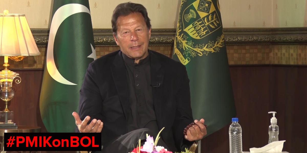 Imran Khan on BOL News