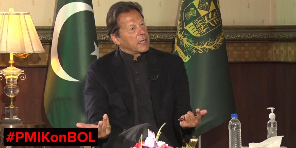 Imran Khan on BOL