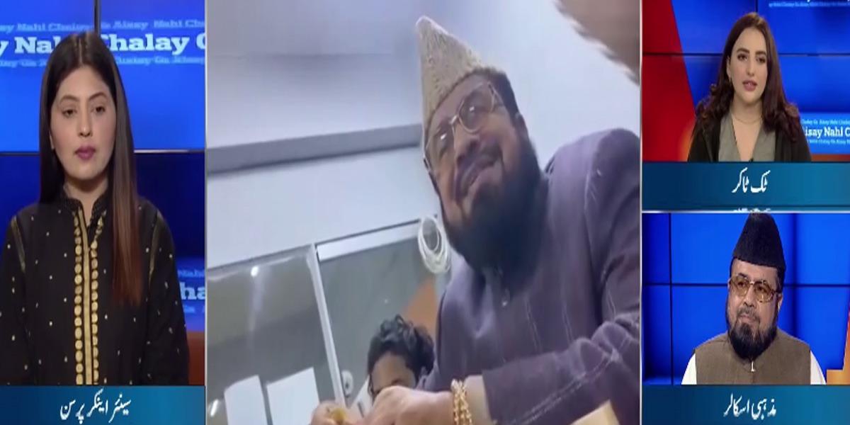 Hareem Shah Vs Mufti Qavi