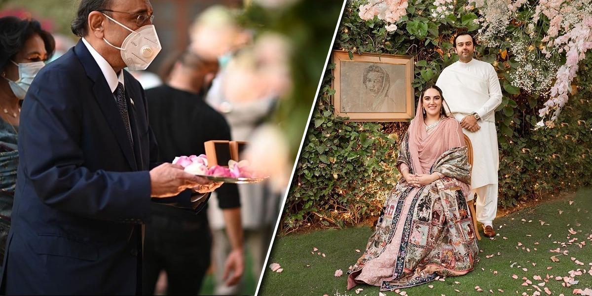 Bakhtawar Bhutto wedding date