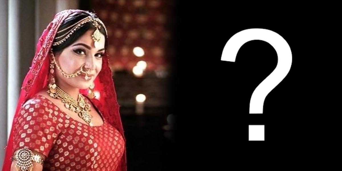 Meera Jee Wedding