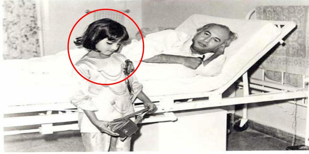 Benazir Bhutto Politician BABY