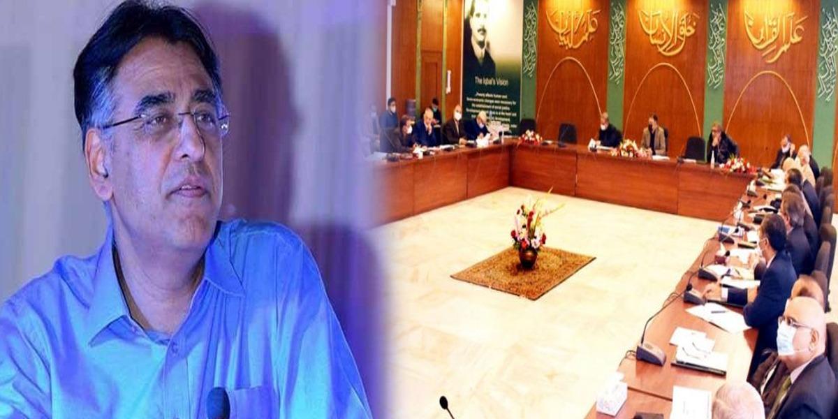Asad Umar CPEC