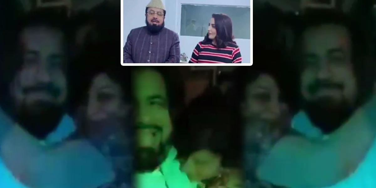 Hareem Shah Mufti Qavi dance video