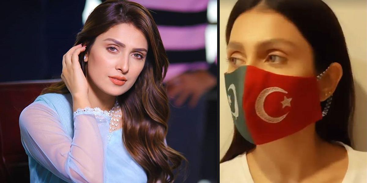 Ayeza Khan to work in Turkish Drama?