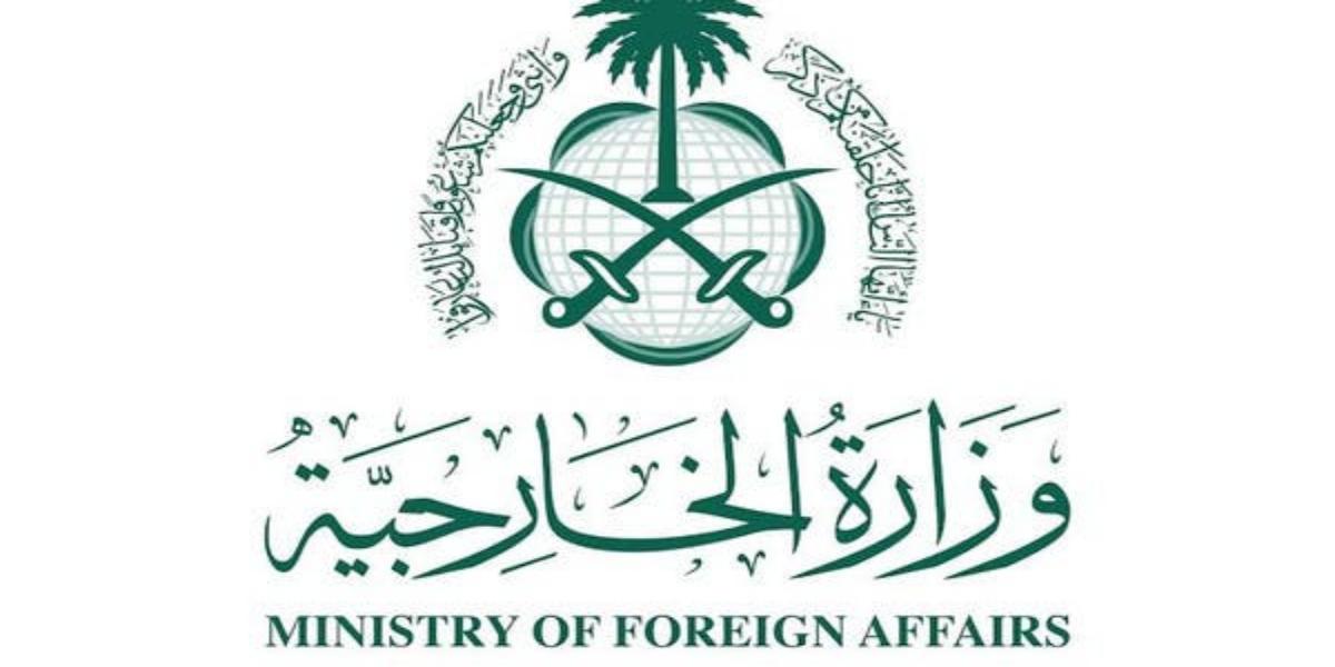 Saudi Arabia Condemns Suicide Bombings In Iraq
