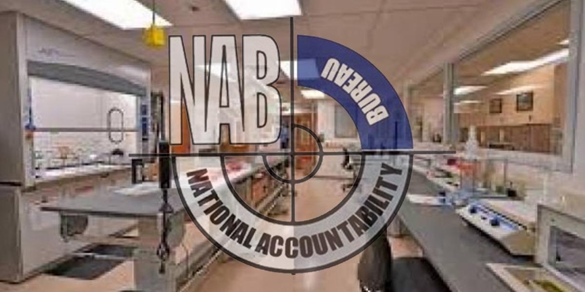 NAB TO CHALLENGE SHAHBAZ SHARIF BAIL