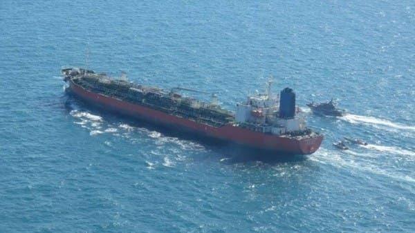 Iran Seizes South Korean Oil Tanker In Arabian Gulf, Crew Members Detained