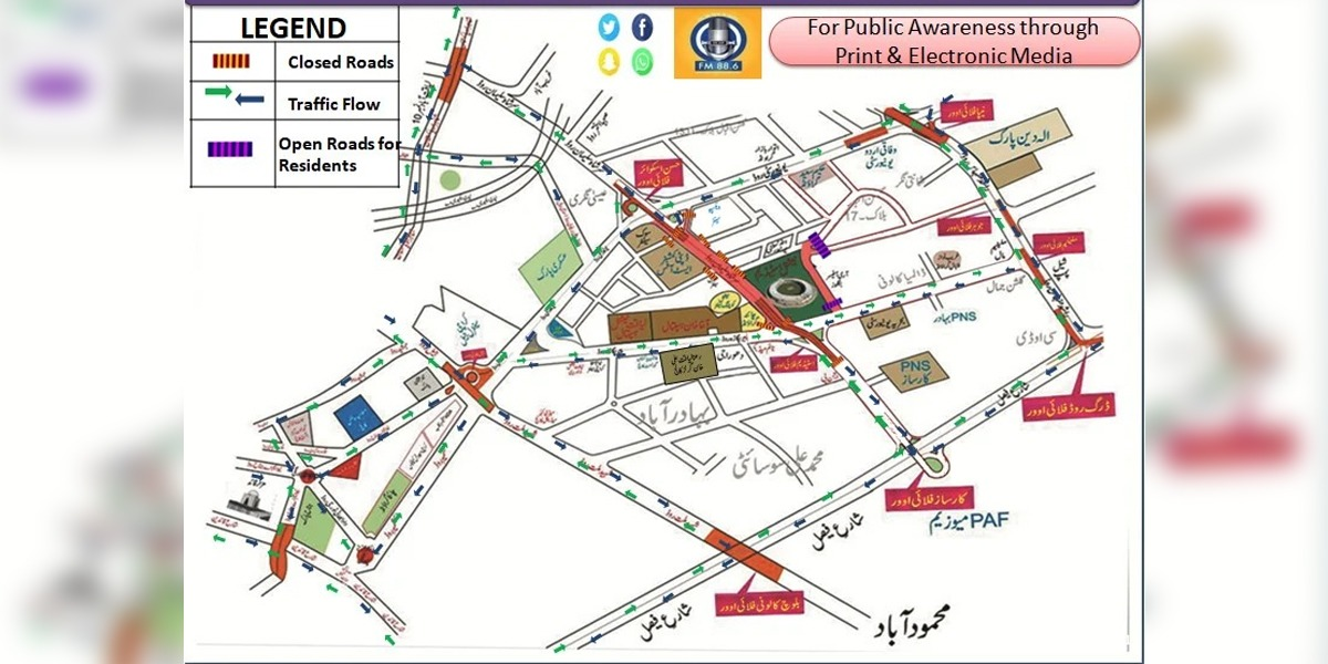 Pak Vs SA: DIG Traffic Issues Revised Traffic Plan