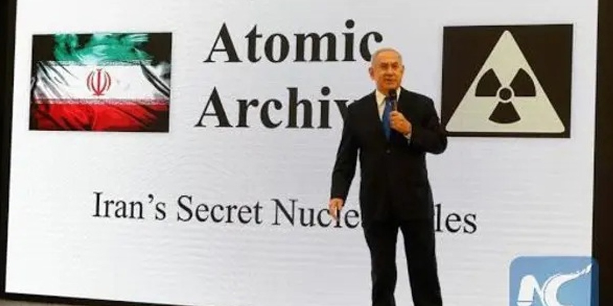 US Withdrawal From Iran Nuclear Deal Would Be Wrong Decision: Israel