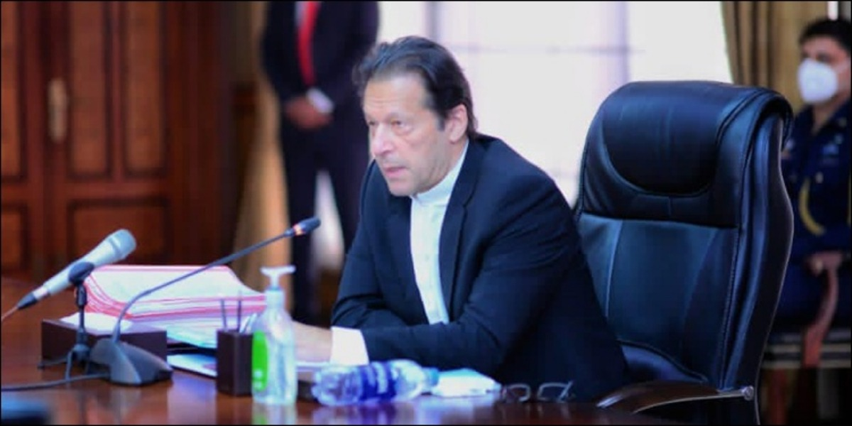 Providing Masses Quality Health Care Is Top Priority Of Govt: PM