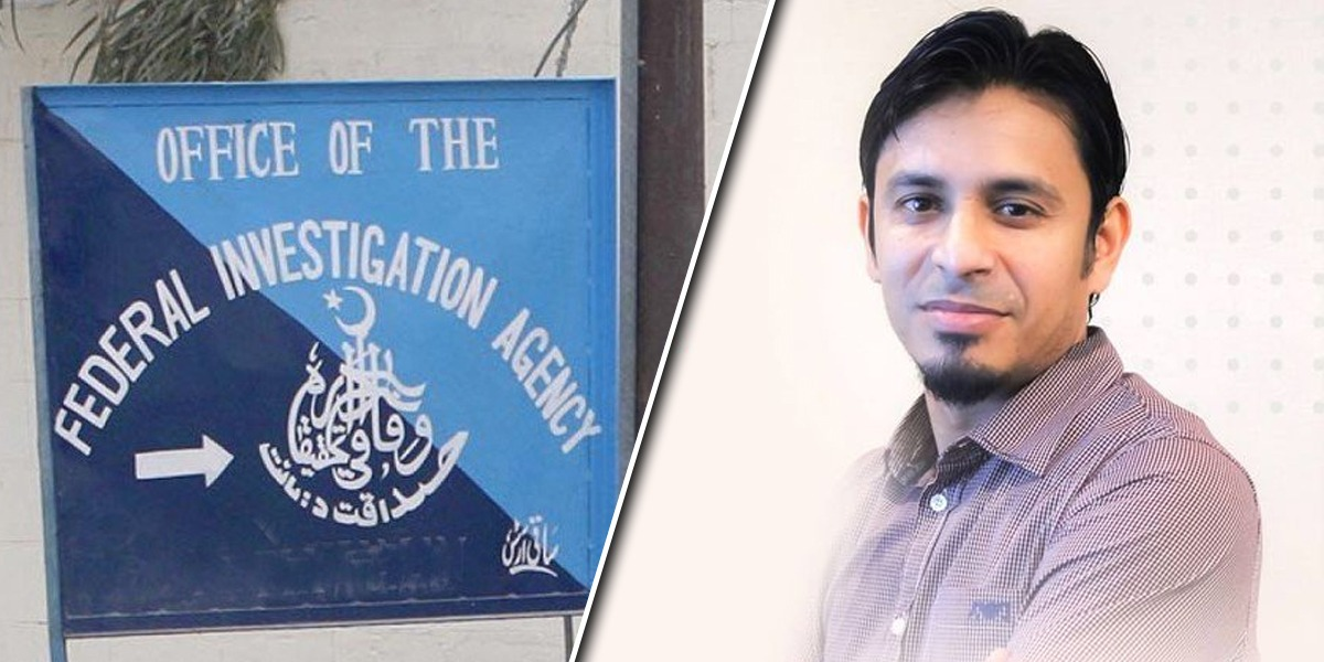 Digitonics Scam: CEO Burhan Mirza And Others Appear Before Court
