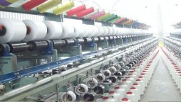 Govt All Set To Introduce Textile Policy With Billions Of Rupees Subsidies