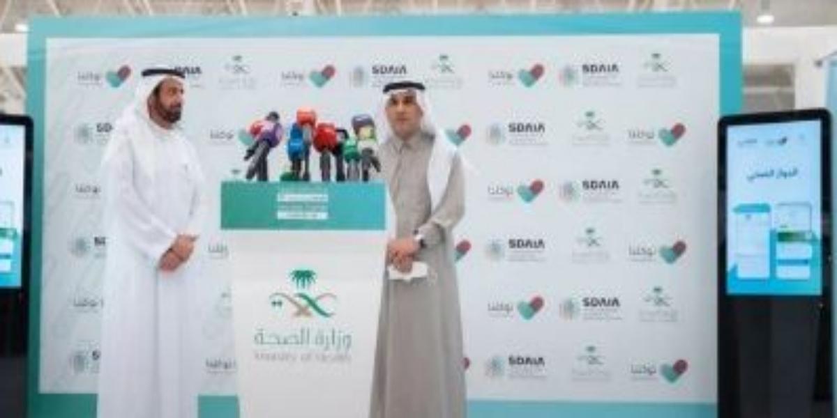 Saudi Arabia: Health Passport Introduced For Recipient of COVID-19 vaccine