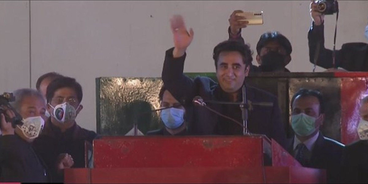 """""""Let's Eradicate The Scourge Of Corruption,"""" Says Bilawal"""