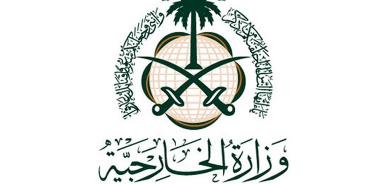 Saudi Arabia Welcomes US Decision To Declare Houthi Militia A Terrorist Group