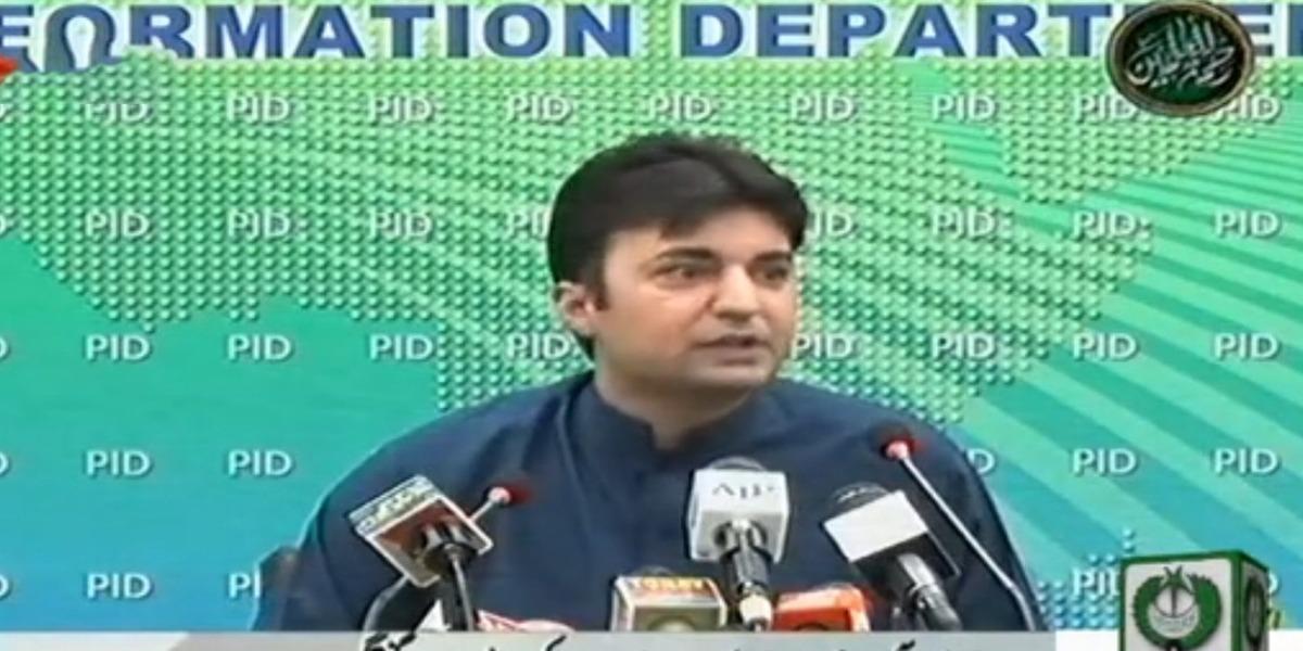 Federal Minister Accuses Fazlur Rehman Of Harming Kashmir Cause