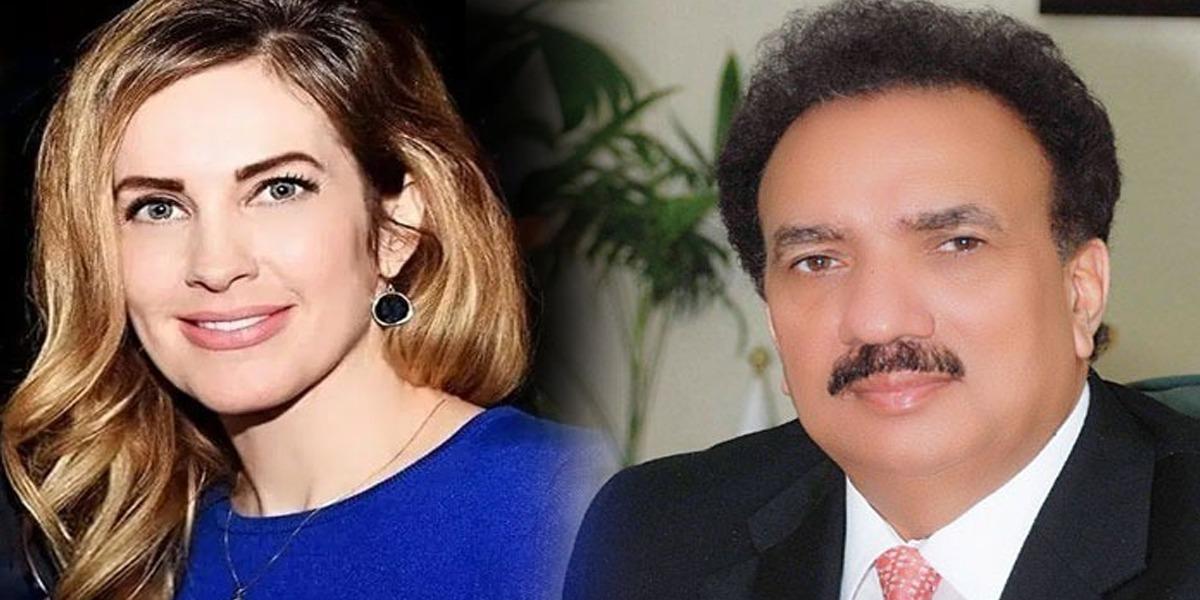 Drop Scene Of Legal Battle Between Cynthia Richie and Rehman Malik