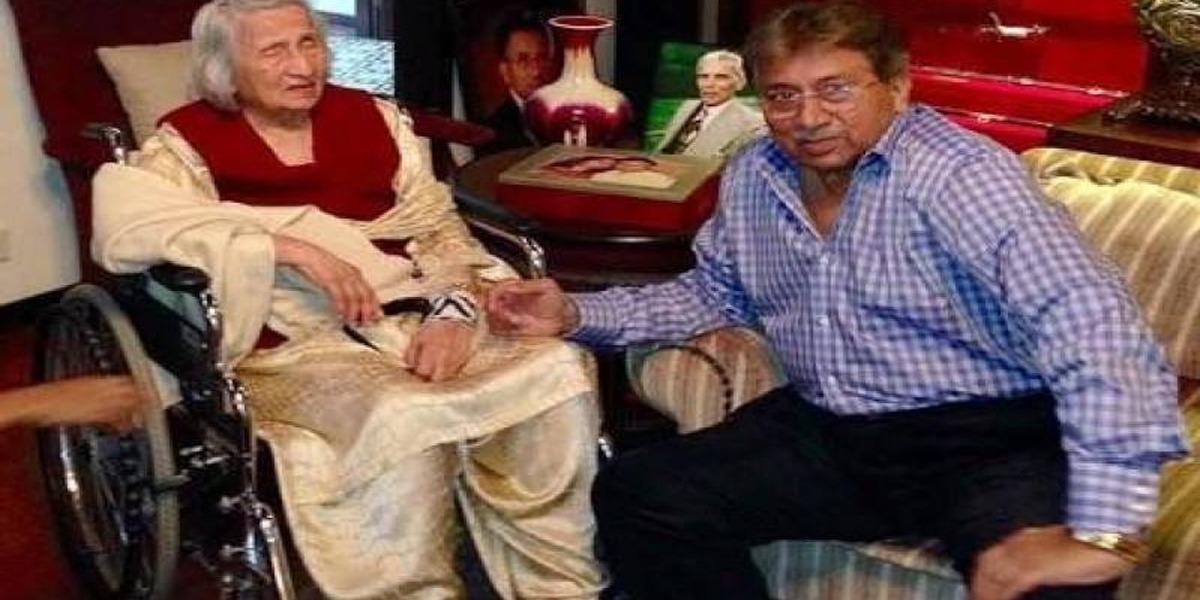 Pervez Musharraf's Mother Laid To Rest