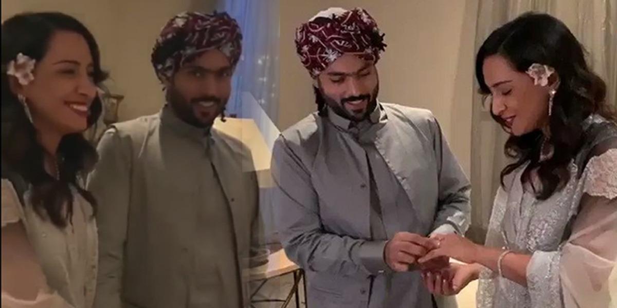 Saudi Billionaire Businesswoman Marries Her Pakistani Driver