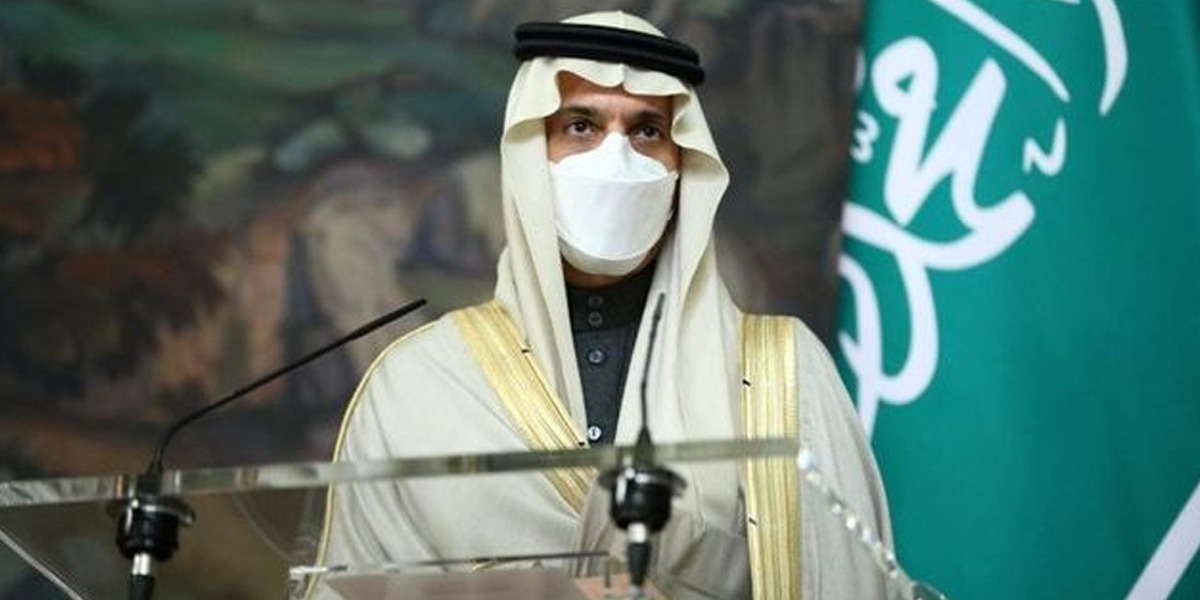 Saudi Arabia Optimistic About Relations With US Under Biden's Presidency