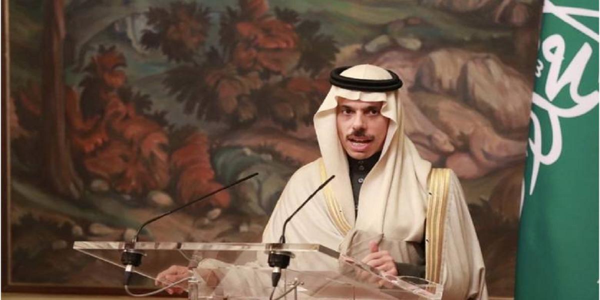 Saudi Embassy in Qatar