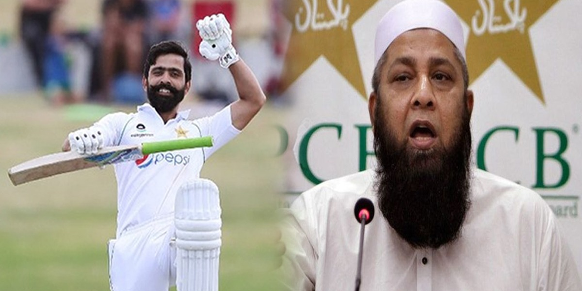 """Fawad Alam is the hero of the Karachi Test"", says  Inzamam-ul-Haq"