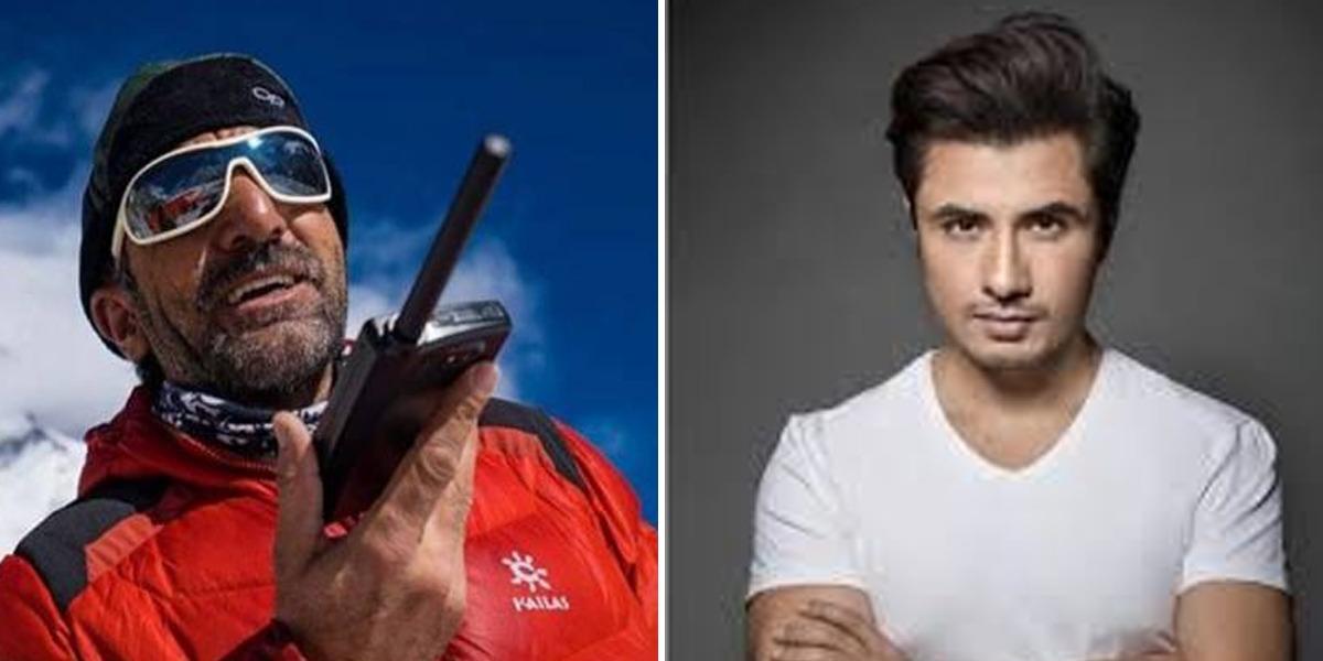 Ali Zafar tribute to Ali Sadpara