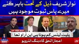 Ijaz ul Haq Revelatons   National Debate With Jameel Farooqui Complete Episode 21st February 2021