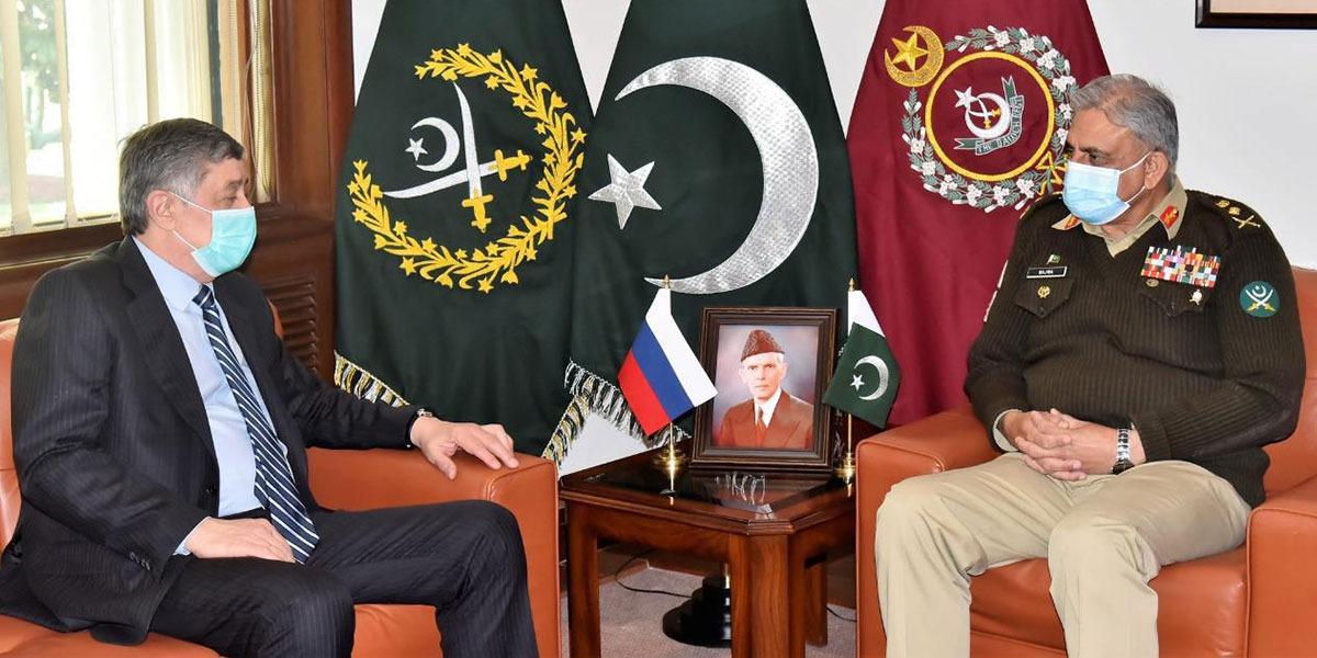 COAS Russian Presidential Envoy to Afghanistan ISPR