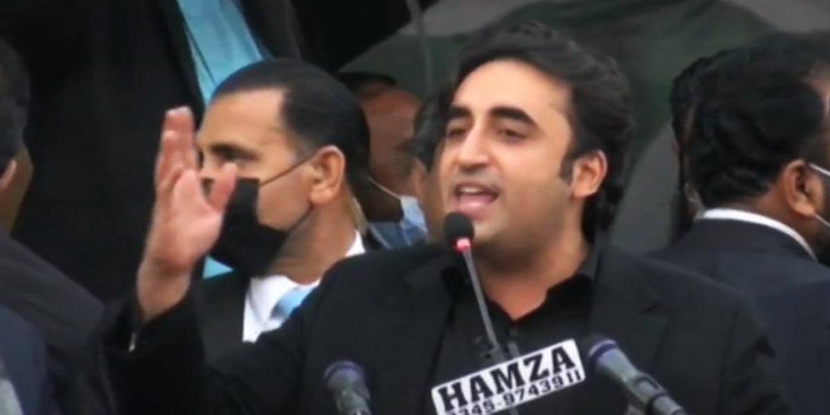 Bilawal Bhutto PDM